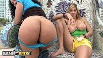 Xvideos.cim mulheres de bundas gostosas fodendo